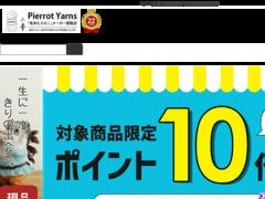 Ravelry pierrot yarns patterns japanese patterns patterns pierrot yarns pierrot yarns patterns japanese dt1010fo